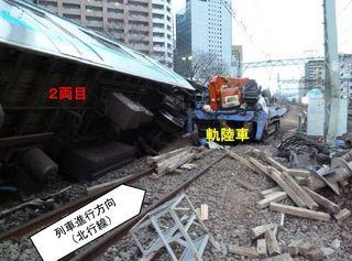 26.2.23川崎駅脱線事故.JPG